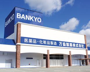 Bankyo-pharmaceutical-plant-tour